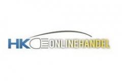 hk_onlinehandel_250